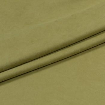 Ткань Суэт замша липа 300 см 6209 -9018