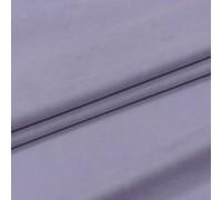 Ткань Суэт замша лаванда 300 см