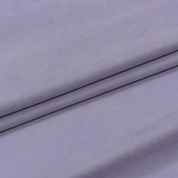 Ткань Суэт замша лаванда 300 см 6209 -9031