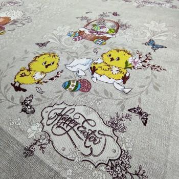 Полотенечная ткань рогожка Светлый праздник 123071