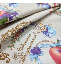 Ткань полотенечная Пасхальная сказка