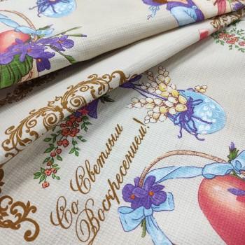 Ткань полотенечная Пасхальная сказка 133071