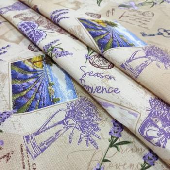 Ткань полотенечная вафельная Прованс лаванда 943561