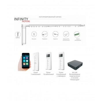 Электрокарниз Infinity Motors белый