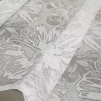 Тюль Гипюр Эшли цветы белый 175 см